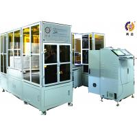 Wholesale Fully Automatic Hydraulic Die Cutting Machine For Rolling Material from china suppliers