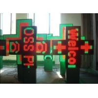 Wholesale 50-60Hz P25 outdoor dual color pharmacy led signs with CE&RoHS from china suppliers