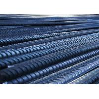 Buy cheap Hot Rolled Ribbed Deformed Steel Bars GB 1499-98 HRB 335 HRB 400 HRB 500 Length 9m -12m from wholesalers