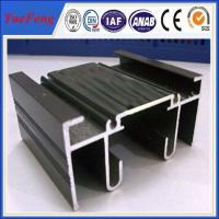 Wholesale Aluminium sigma profile, black anodizing aluminum extrusion for sales from china suppliers