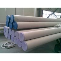 Wholesale Seamless Nickel Alloy Pipe ASTM B167 Inconel 601 / UNS N06601 / 2.4851 from china suppliers