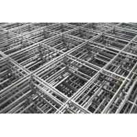Wholesale Silver Galvanized stainless Steel Welded Wire Mesh Panel Square mesh fence from china suppliers