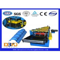 Wholesale ISO SGS CE Metal Ridge Cap Roll Forming Machine 12 Months Warranty from china suppliers