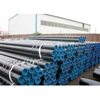 Wholesale AISI 4130 Alloy Steel Cold Drawn Seamless Tube 0.1-20mm With Black Painting from china suppliers