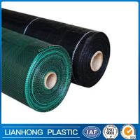 Buy cheap green black color pp woven slit fence, polypropylene landscape fabric, woven gound cover from wholesalers