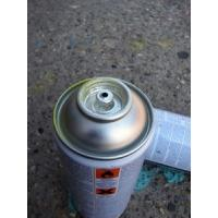 Wholesale graffiti spray paint from china suppliers