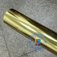 Wholesale Bag TPU care label printing gold date code ribbon hot stamping foil  64cm*120m from china suppliers
