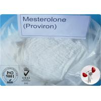 Quality Growing Muscle Raw Testosterone Powder Proviron Mesterolone CAS1424-00-6 for sale
