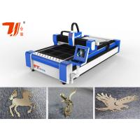 Wholesale Beam Metal Laser Cutting Machine / Save Energy Stainless Steel Sheet Cutter from china suppliers