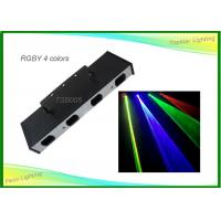 Wholesale Dj Disco Party Laser Lights Waterproof High Power RGBY Color Laser from china suppliers