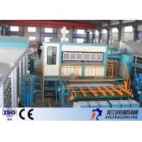 Wholesale 380V - 480V Environmental Paper Pulp Egg Carton Molding Machine With CE / ISO9001 from china suppliers