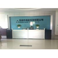 Shenzhen Yuexing Technology Co., Ltd.