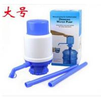 Wholesale School Manual Drinking Water Pump 5 gallon bottle Lightweight from china suppliers