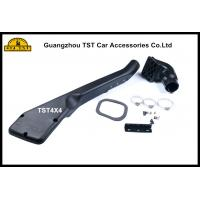 Wholesale 4x4 Land Rover Defender 200 Series Air Ram Off Road Snorkel 1990 - 1994 from china suppliers