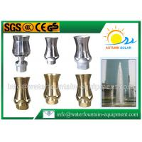 """Wholesale Eco - Friendly DN25 1"""" Stainless Steel Fountain Nozzles Easily Installation from china suppliers"""