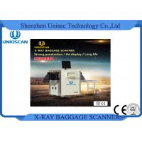 Wholesale SF5030A single energy x-ray baggage scanner with Beijing KV tech generator from china suppliers