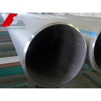 Wholesale grade TP304H Stainless Steel for Power plant Pipes from china suppliers