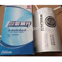 Wholesale Good Quality Oil filter For HOWO Truck 612630010239 from china suppliers