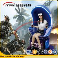 Wholesale Customized Color Egg Shaped 9D Virtual Reality Simulator With 12 Special Effects from china suppliers