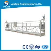 Wholesale Aluminum suspended access platform / wire rope hanging gondola / building cleaning cradle from china suppliers