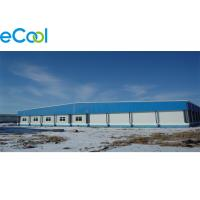 Wholesale Automatic 2000 Tons Meat Processing Plant Cold Room Storage For Meat Products from china suppliers