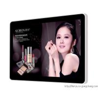 Wholesale NENO Wall Mounted Digital Signage Kiosk / Outdoor Digital Signage Displays from china suppliers