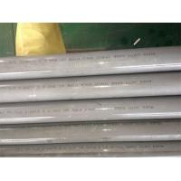 Wholesale TP410 Stainless Steel Seamless Pipe ASTM A268 from china suppliers