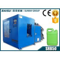 Wholesale Continuous EBM 1.5L Plastic Bottle Molding Machine 3600 Bottles Per Day SRB50-1 from china suppliers