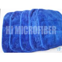 Wholesale Factory Direct  Weft - Knitted Blue Coral Velvet Microfiber Cleaning Cloth Environmental Protection from china suppliers