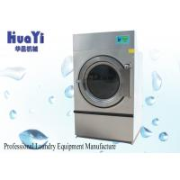 Wholesale Commercial Laundry Equipment Electrical Clothes Dryer For Launderette from china suppliers