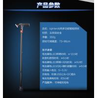 multinational alluminiun alloy telecopic walking cane,LED walking stick for old people