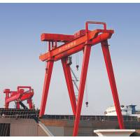 Wholesale Electric Port Shipyard Cranes for Building Vessels from china suppliers