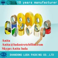 Wholesale Luda Carton Sealing Clear Packing Tape China Adhesive Tape from china suppliers