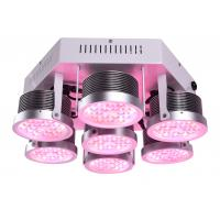 Wholesale High  power 250Wgrow light  7holders  led chip Led grow light  Epistar.Led plant light adjustable led grow lamp from china suppliers