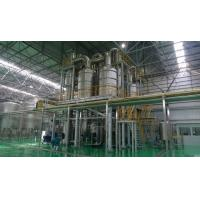 Wholesale Foodstuff Single And Multiple Effect Evaporators , Agitated Thin Film Evaporator from china suppliers