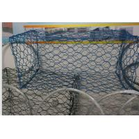 Wholesale pvc coated gabion box from china suppliers