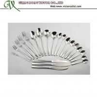 Buy cheap Discount Quality stainless steel Hotel Fancy Flatware dinnerware cutlery set Oneida flatware set many designs from wholesalers
