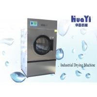 Wholesale Ventless Most Reliable Electric Clothes Dryer / Cloth Dryer Machine from china suppliers
