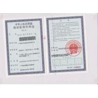 GUANGZHOU JIAHAUN APPLIANCE TECHNOLOGY CO.,LTD Certifications