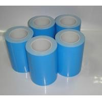 Wholesale High Bond Strength Blue Acrylic Thermal Conductive Adhesive 1.2 W/MK from china suppliers