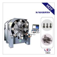 Wholesale Universal No Cam CNC Torsion Spring Making Machine With Self-developed System from china suppliers
