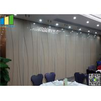 Quality Operable Partitions , Conference Room Acoustic Room Dividers Wall for sale
