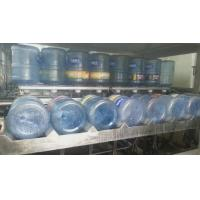 Wholesale Full Auto 5 Gallon Bottle Filling Machinery Rinsing Filling Capping Machine from china suppliers
