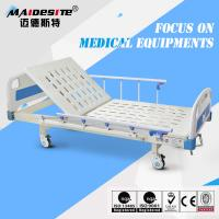 Wholesale Antique Manufacturer Single Iron Manual Adjustable Bed , Hospital Style Beds from china suppliers
