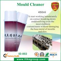 Wholesale Professional Metal Mould Cleaner Spray To Remove Oil / Grease / Soil from china suppliers