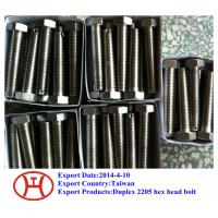 Wholesale duplex 2205 hex head bolt from china suppliers