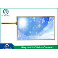 Wholesale Sensor 7 Inch Touch Screen Panel 5 Wire Resistive With Analog Technology from china suppliers