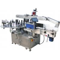Wholesale 350 ml Square Bottle Auto Labelling Machine With Double Side Sticker 50 / 60HZ from china suppliers