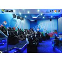 Wholesale 9 Seats 5D Cinema System Equipment Motion Chair With Many Special Effects from china suppliers