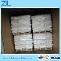 Wholesale EDTA 3NA cas no.150-38-9 from china suppliers